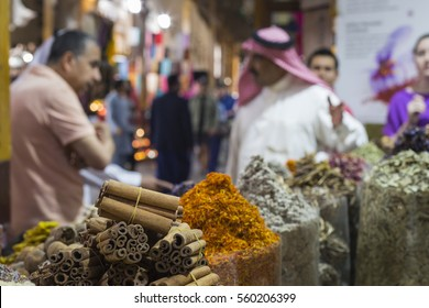 Dubai Spice Souk or the Old Souk is a traditional market in Dubai, United Arab Emirates (UAE), selling a variety of fragrances and spices.
