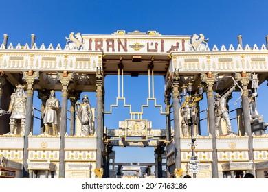 Dubai, UAE, 10.01.21. Iran Pavilion in Global Village amusement park in Dubai with golden ornaments and sculptures.