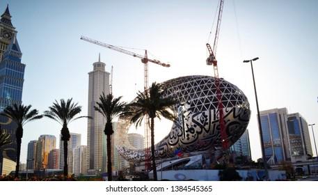 Dubai, UAE - 19 April 2019: construction of the famous new iconic Museum of the Future in Dubai