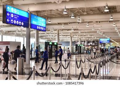 Dubai, UAE - April 10. 2018. interior of second terminal at the airport