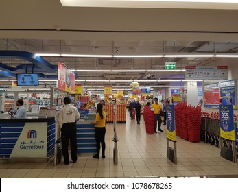 DUBAI, UAE - APRIL 12: Carrefour store at BurJuman shopping mall in Dubai, UAE as seen on April 12, 2018. It was the second major shopping mall to be opened in Dubai, after Al Ghurair City.