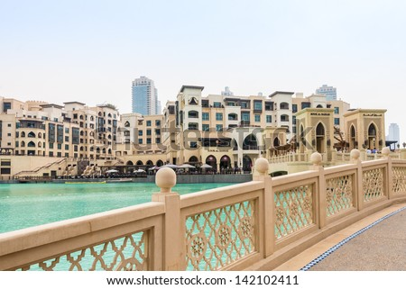 6e7129ba862 DUBAI UAE APRIL 29 Souk Al Stock Photo (Edit Now) 142102411 ...