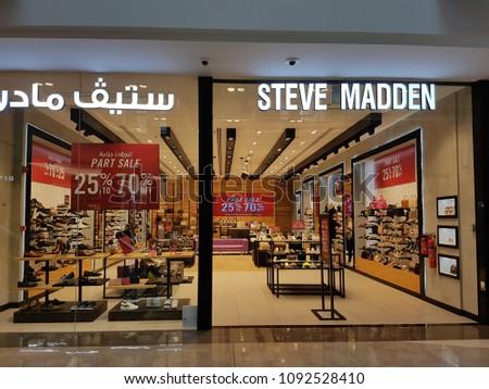 07a986c9a75 DUBAI UAE APRIL 30 GNC Store Stock Photo (Edit Now) 1092528410 ...