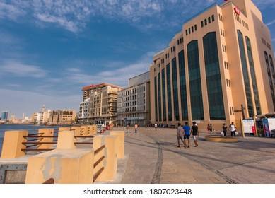 Dubai, UAE, August 18, 2020. Dubai ministry of Finance building exterior. Located in AL Fahidi, historical part of Dubai.
