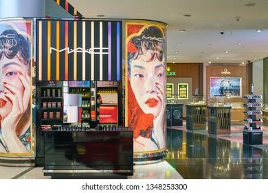 DUBAI, UAE - CIRCA FEBRUARY, 2019: MAC cosmetics on display in Dubai Duty Free.