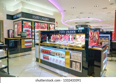 DUBAI, UAE - CIRCA JANUARY, 2019: cosmetics on display at Dubai International Airport.