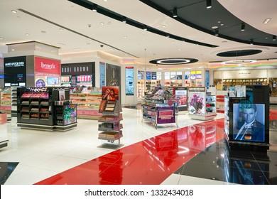 DUBAI, UAE - CIRCA JANUARY, 2019: makeup products on display at Dubai International Airport.