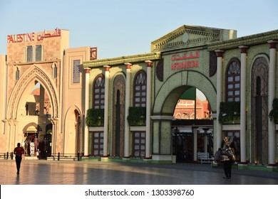 DUBAI, UAE - DEC 12: Afghanistan and Palestine pavilions at Global Village in Dubai, on Dec 12, 2018. The Global Village is claimed to be the world's largest tourism, leisure, entertainment project.