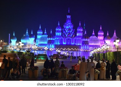 DUBAI, UAE - DEC 12: Entrance to Global Village in Dubai, UAE, as seen on Dec 12, 2018. The Global Village is claimed to be the world's largest tourism, leisure and entertainment project.