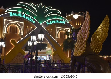 DUBAI, UAE - DEC 12: Saudi Arabia pavilion at Global Village in Dubai, UAE, as seen on Dec 12, 2018. The Global Village is claimed to be the world's largest tourism, leisure and entertainment project.
