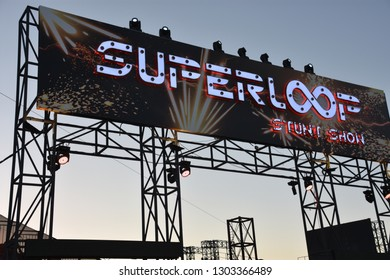 DUBAI, UAE - DEC 12: Superloop Stunt Show at Global Village in Dubai, UAE, as seen on Dec 12, 2018. The Global Village is claimed to be the world's largest tourism, leisure and entertainment project.
