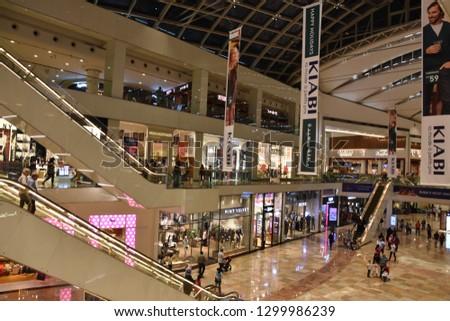 0d0c9cb2b706 DUBAI UAE DEC 7 Festival Centre Stock Photo (Edit Now) 1299986239 -  Shutterstock