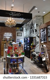 DUBAI, UAE - DEC 8: Kiehls at Dubai Mall in Dubai, UAE, on Dec 8, 2018. At over 12 million sq ft, it is the world's largest shopping mall based on total area and 6th largest by gross leasable area.