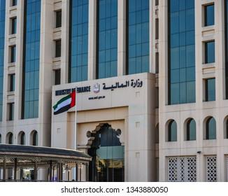 Dubai, UAE - Dec 9, 2018. Facade of Ministry of Finance in Dubai, UAE. UAE has the second-largest economy in the Arab world (after Saudi Arabia).