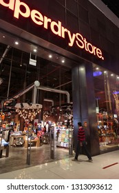 DUBAI - UAE - DECEMBER 26, 2014: Superdry indoor store at The Dubai Mall, Dubai, United Arab Emirates.