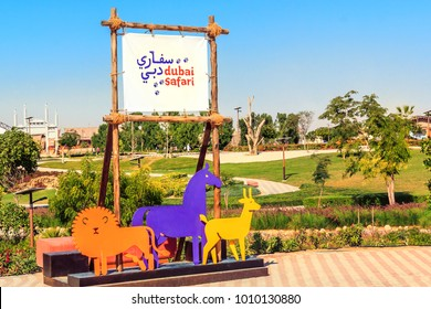 Dubai, UAE - December 30, 2017. thematic index in Dubai Safari Park, home to a wide variety of animals in the UAE. Dubai Safari Park is a park, where animals from all over the world are gathered