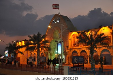 DUBAI, UAE - FEB 12: Lebanon pavilion at Global Village in Dubai, UAE, as seen on Feb 12, 2014. It is claimed to be the world's largest tourism, leisure and entertainment project.