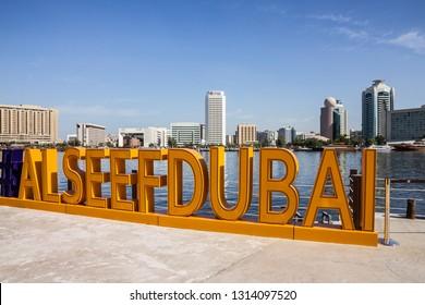 Dubai, UAE - Feb 15, 2019: Al Seef Dubai. Deira district Dubai Creek view.