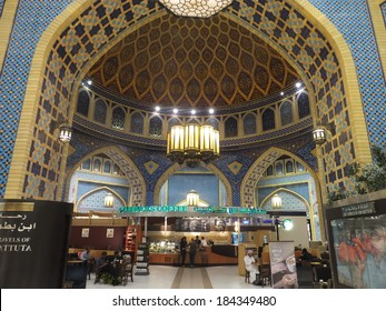 DUBAI, UAE - FEB 15: Ibn Battuta Mall in Dubai, UAE, as seen on Feb 15, 2014. It is the worlds largest themed shopping mall. It consists of six courts. The Persia court is pictured here.