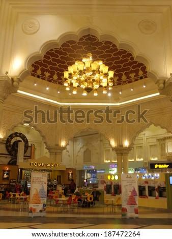 DUBAI UAE FEB 15 Ibn Battuta Stock Photo (Edit Now