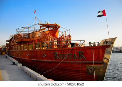 """DUBAI, UAE - FEBRUARY 10, 2017: A wooden ship """"Rustar"""" is  moored at the pier"""