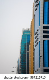 DUBAI, UAE - FEBRUARY 13, 2017: Exterior of skyscrapers as a model of modern architecture