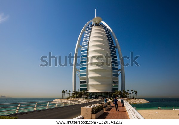Dubai Uae February 18 2018 Burj Stock Photo Edit Now 1320541202