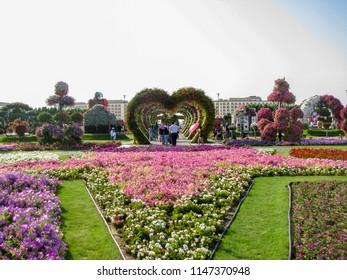 Dubai, UAE - February 20, 2014: Dubai Miracle garden beautiful artistic decorations