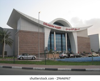 DUBAI, UAE - JAN 3: The newly opened Dragon Mart - a wholesale shopping center that sells products from China on January 3, 2009 in Dubai, United Arab Emirates.