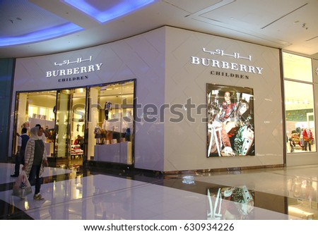 f5cc34dd7a7 DUBAI UAE JANUARY 13 Dubai Mall Stock Photo (Edit Now) 630934226 ...