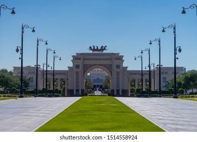 Dubai, UAE - January 18, 2018: Za'abeel (or Zabeel) palace - Sheikh Mohammed Bin Rashid Al Maktoum Palace.
