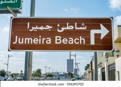 Dubai, UAE, January 5th, 2017, Road sign of Jumeirah Beach in English and Arabian language, a famous resort in Dubai, United Arab Emirates