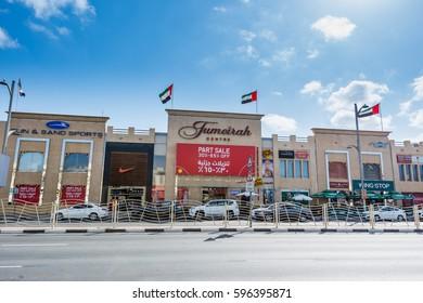 Dubai, UAE, January 5th, 2017, Street view with a shopping mall of Dubai, United Arab Emirates