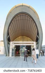 DUBAI, UAE. JANUARY 6, 2016: Front entrance of the Palm Deira metro station in Dubai.