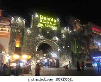 DUBAI, UAE - MAR 17: Bosnia pavilion at Global Village in Dubai, UAE, as seen on Mar 17, 2018. It is claimed to be the world's largest tourism, leisure and entertainment project.