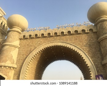 DUBAI, UAE - MAR 17: Pavilions at Global Village in Dubai, UAE, as seen on Mar 17, 2018. The Global Village is claimed to be the world's largest tourism, leisure and entertainment project.