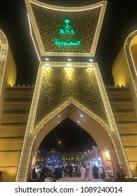 DUBAI, UAE - MAR 17: Saudi Arabia pavilion at Global Village in Dubai, UAE, as seen on Mar 17, 2018. It is claimed to be the world's largest tourism, leisure and entertainment project.