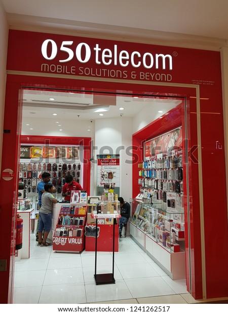 Dubai Uae Nov 11 050 Telecom Stock Photo (Edit Now) 1241262517