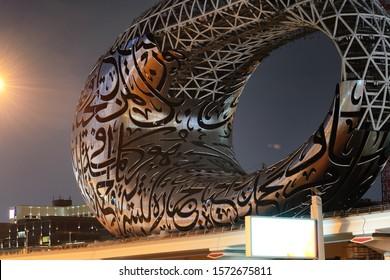 DUBAI, UAE - NOVEMBER 15: The construction of Museum of the Future in night illumination on November 15, 2019 in Dubai, UAE
