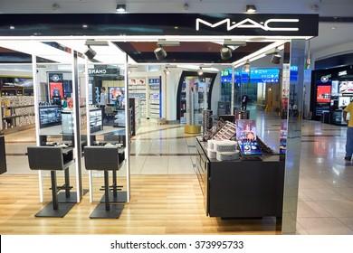 DUBAI, UAE - NOVEMBER 16, 2015: interior of Dubai Duty Free. Dubai Duty Free is the largest single airport retail operation in the world