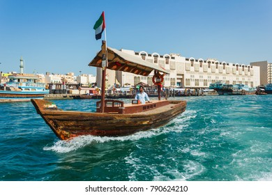 DUBAI, UAE - NOVEMBER 18: Boats on the Bay Creek in Dubai, UAE nov 18 2012