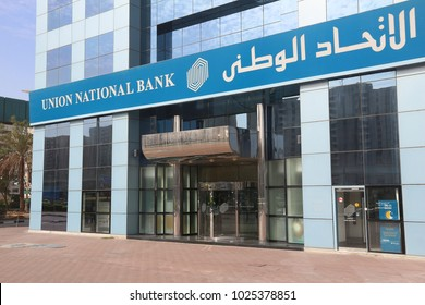 DUBAI, UAE - NOVEMBER 22, 2017: Union National Bank in Dubai, UAE. The Emirati bank is headquartered in Abu Dhabi and has more than 50 locations in UAE.