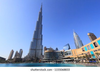DUBAI, UAE - NOVEMBER 22, 2017: Burj Khalifa building in Dubai. It is the tallest building in the world. It is owned by Emaar Properties.