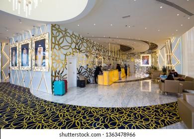 DUBAI, UAE - NOVEMBER 22, 2018: Hotel reception and lobby. Gevora, the tallest hotel in the world. World's tallest 4 star hotel. Dubai hotel. Portrait of Sheikh Mohammed bin Rashid Al Maktoum.