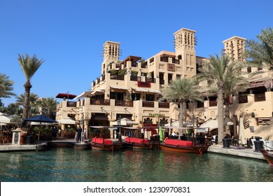 DUBAI, UAE - NOVEMBER 23, 2017: Madinat Jumeirah resort in Dubai. Madinat Jumeirah has more than 50 restaurants and three grand hotels.
