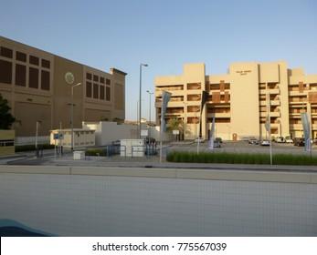Community Hospital San Jose California Stock Photo (Edit Now