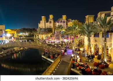 DUBAI, UAE - NOVEMBER 23: Madinat Jumeirah luxury hotel at night in Dubai, UAE on 23 November 2015
