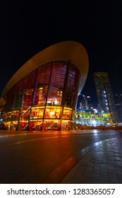 Dubai, UAE - November 28, 2018: District downtown. View of the Dubai Opera building in nighttime.