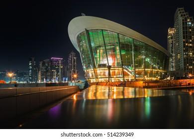 DUBAI, UAE - NOVEMBER 9, 2016: Night view on iconic dhow-shaped building of Dubai Opera is a masterpiece of contemporary design. Dubai, Opera.