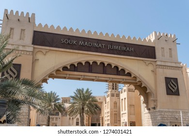 Dubai, UAE - Oct 15, 2018: View of the entrance of Souk Madinat Jumeirah in Dubai. It is a shopping mall with traditional Middle Eastern style.